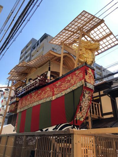 Go To 京都 26 祇園祭2021後祭 ~山鉾巡行はないけど山鉾は建ちました~