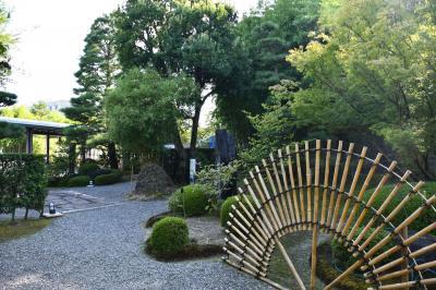 八幡市にある松花堂庭園