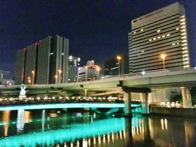 梅雨明け真夏の大阪へ♪ANAクラウンプラザでホテルステイ☆1日目