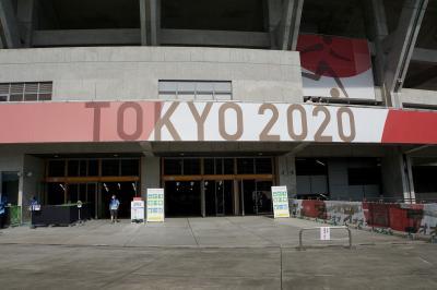 夏の宮城旅2泊3日 1日目 宮城オリンピック2020