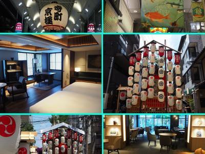 HIYORIチャプター京都 [スィート宿泊記]&リッツカールトン大阪でアフタヌーンティー
