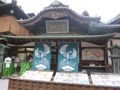 香川・愛媛・広島 島巡り その3 道後温泉編