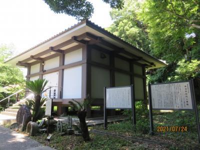 神奈川にある運慶の仏像を訪ねて 浄楽寺と光明院 ランチは三崎のマグロで
