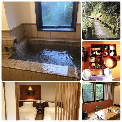 1泊2日 ANA今週のトク旅マイルで小松空港へ ③ かがり吉祥亭で森林浴と温泉三昧