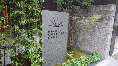 2021年7月新規開業のHIYORIチャプター京都トリビュートポートフォリオホテルに行ってきました♪