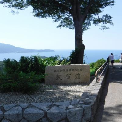 仙台から滋賀県へ車で帰省。自分用の忘備録です。