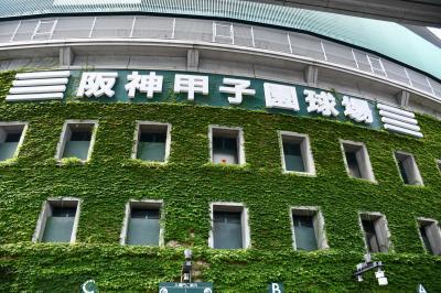 阪神甲子園球場は野球の聖地