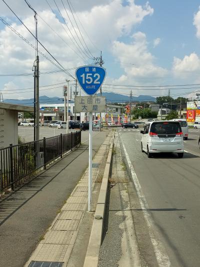 日本横断サイクリング 国道152+18号線 完了編 2021年7月23日(3/5)