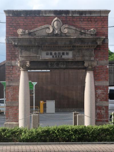 島根13 安来11 伝統の商都-古い町並み・愛宕山を訪ねて ☆日本遺産に〈たたら風土記〉
