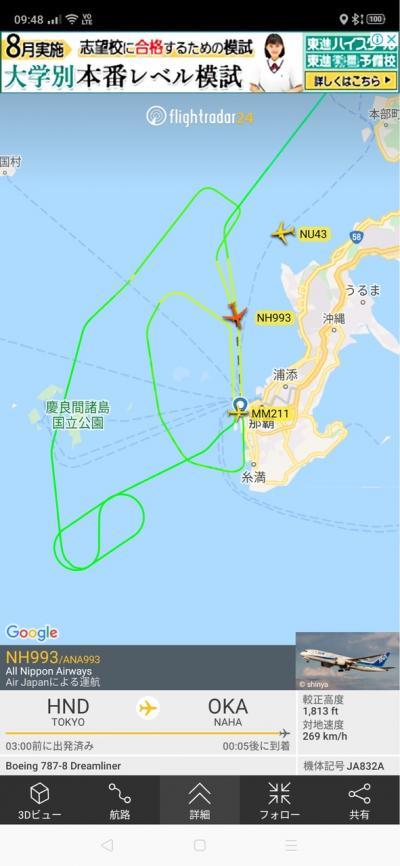 4連休は台風直撃の先島諸島(笑)多良間島へ☆たどり着くまで5日(ひえー!)帰りは1日