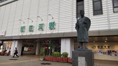 (22)日本100名城 13 白河小峰城 +2021夏 青春18きっぷの旅① その1