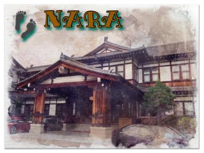 マイクロツーリズム、西の迎賓館・奈良ホテルと『奈良博三昧&プロムナード』 2021年 7月