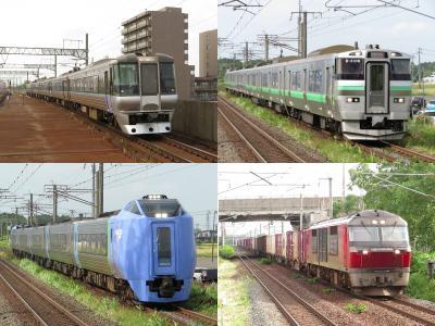 2021陸海空!18きっぷで気になる列車を見に行こう!vol.2(785系特急「すずらん6号」編)