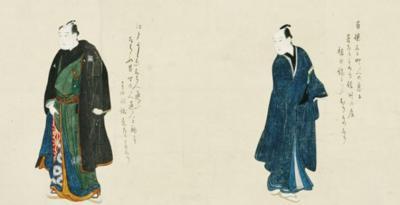 2021年7月 京都日帰り旅行 3度目の醍醐寺と細見美術館