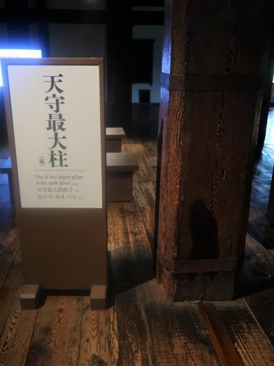 島根27 松江-4 松江城b 内部5階-地下1階 ☆2つの階-通し柱を多用・包板が特徴