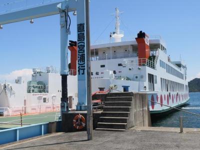 意地でも船に乗る!宇野-直島のフェリー20分の船旅とベネッセハウス滞在。