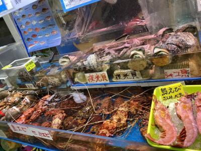 SFC修行?旅行?食べ歩き?こっそりはじめてみました。ちょっと沖縄でお買い物。⑦