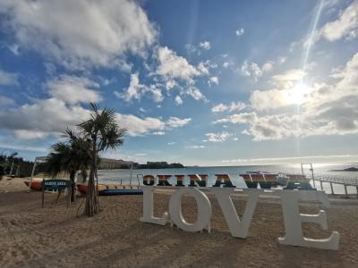 JALどこかにマイルで沖縄へ♪2泊3日母子旅行☆オキナワマリオットリゾートスパ宿泊