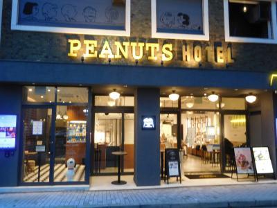 神戸のPeanuts Hotelへ