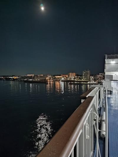 2021JUL「東京九州フェリー【はまゆう】に乗るだけの北九州一人旅」(1_横須賀港出港)