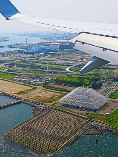 JAL280便  出雲空港 ⇒ 羽田/東京国際空港 13:35着 ☆大阪‐中京‐静岡‐湘南上空を飛行し