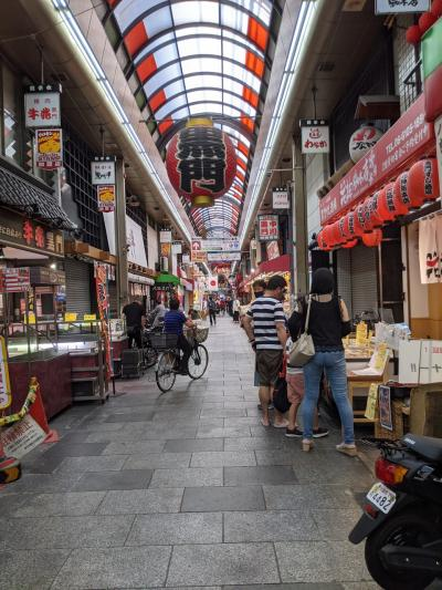 祝!東京オリンピック開催!首都圏脱出、奈良・大阪の旅。黒門市場で買い出し!
