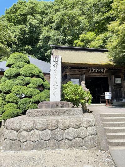 東北を巡るひとり旅② 仙台→山寺・山形