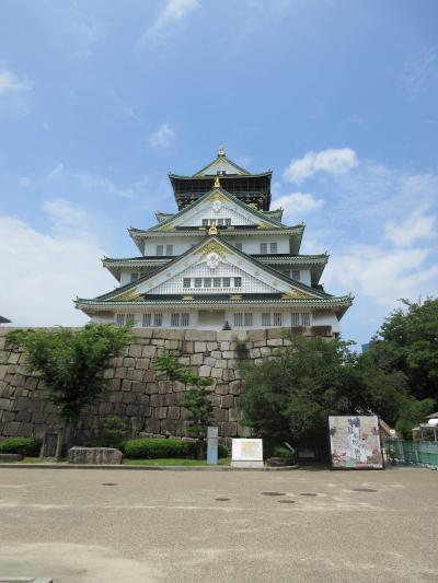 大阪出張からの100名城と京都でポンポン展