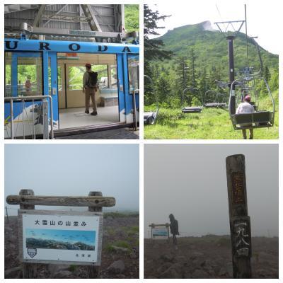 神々の遊ぶ庭、大雪山国立公園へ山旅①(黒岳登山編)