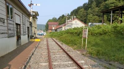 2021.7 DISCOVER-JAPANニッポン再発見 オホーツク道北ドライブ旅&ちょっぴり鉄分