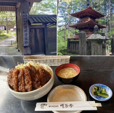駒ヶ根グルメ温泉2人旅 ソースカツ丼と光前寺パワースポット1