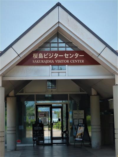 鹿児島-8 桜島-2 桜島ビジターセンター 見学 ☆北岳と南岳・2つの火山が合体/立体地図