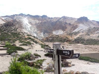 北海道ツーリング 7日目 恵山ハイキングから水無海浜温泉へ行きました。