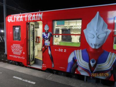 予土線三兄弟にプラス2 ウルトラマン列車と鬼列車 Yodosen Fun Fun Trains