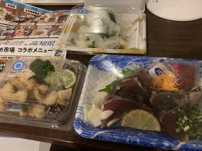 高知県で食べるカツオがこんなに美味しいとは!〜ウツボの味もツボにハマる?〜