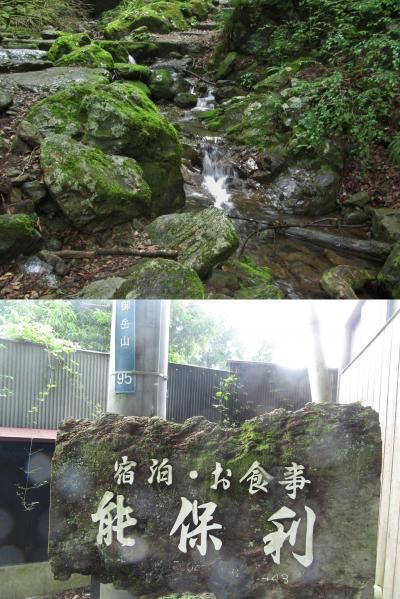 御岳山宿坊泊まりハイキング Hiking to Mt.Mitake