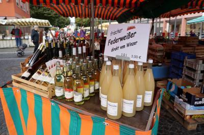 葡萄畑紀行[2]ドイツ メーアスブルク・ワイン街道のワイン祭、フェダーヴァイサーとジャム、ほか