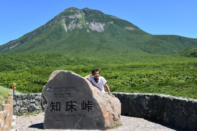 知床峠までウォーキング、国後島がくっきり見た