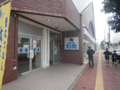 2020年7月は北海道へ ひたすら列車に乗る (7)7月31日は日は札幌から釧路へ。