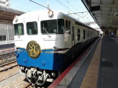 楽しい乗り物に乗ろう! JR西日本「etSETOra」  ~広島~