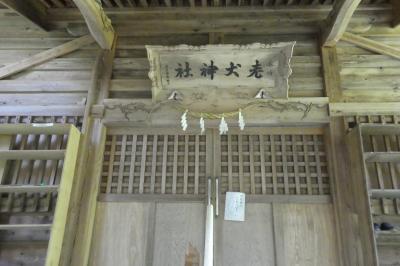忠犬シロの伝説 老犬神社へ