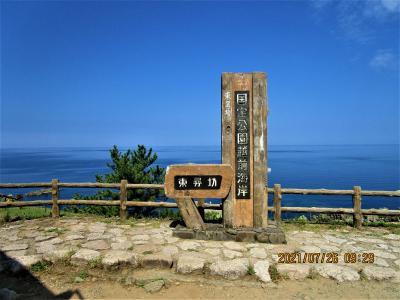 夏の北陸:東尋坊・越前松島の旅