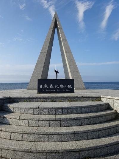 はじめまして!オホーツク海★日本最北端へのドライブ1日目&2日目