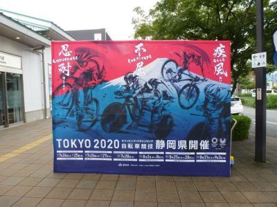 2021夏 箱根の休日