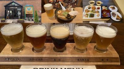 北海道グルメひとり旅 5 最終章 青春18切符旅と旭川ラーメンと地ビール