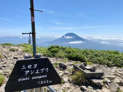 夏のニセコでアパート滞在旅(6)ニセコアンヌプリ登山