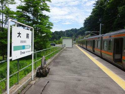 久しぶりに群馬県内に出かけてきた【その2】 1日4.5往復。吾妻線の終点・大前駅へ