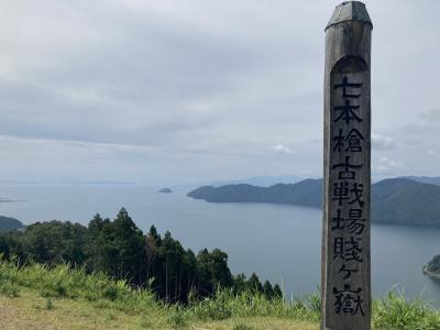 《琵琶湖・湖北エリア》3世代子連れドライブ~賤ケ岳、奥びわ湖パークウェイ、十一面観音など~
