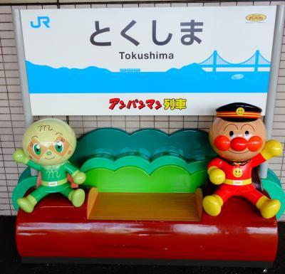 JR四国バースデーきっぷの旅 5の2 徳島ラーメンを食べてアンパンマン列車で松山へ