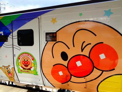 JR四国バースデーきっぷの旅 5の4 台風でGoToトラブルとなった宇和島